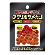 ポケモンカードゲーム アクリルダメカン