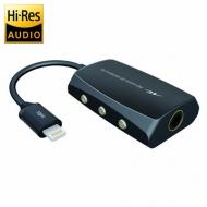 iOS専用 ハイレゾ対応 DAC搭載ヘッドホンアンプ AL-LCH81K