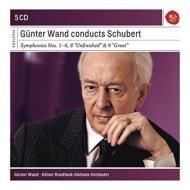 ギュンター・ヴァント&ケルン放送交響楽団/シューベルト:交響曲全集(5CD)