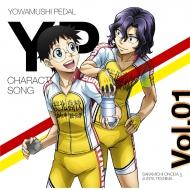 [yowamushi Pedal New Generation]character Song Vol.01 Onoda Sakamichi&Teshima Junta