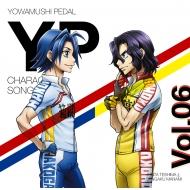 [yowamushi Pedal New Generation]character Song Vol.06