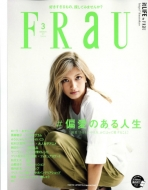 FRaU (フラウ)2017年 3月号