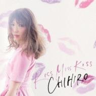 KISS MISS KISS