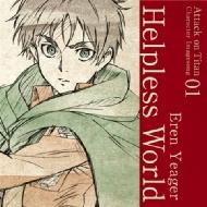 TVアニメ「進撃の巨人」キャラクターイメージソングシリーズ Vol.01 『Helpless World』