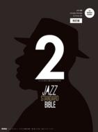ジャズ・スタンダード・バイブル CD付き 22曲+マイナス・ワン入り 2 セッションをもっと楽しむ不朽の227曲