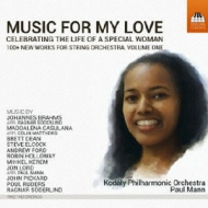 Music For My Love-celebrating The Life Of A Special Woman: P.mann / Kodaly Po