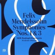 交響曲第3番『スコットランド』、第1番 アンドルー・マンゼ&北ドイツ放送フィル