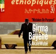 Ethiopiques Vol 30 -Mistakes On Purpose