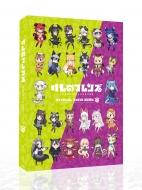 けものフレンズ BD付オフィシャルガイドブック 5