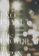 EXO PLANET #3 -The EXO'rDIUM in JAPAN 【初回生産限定盤】 (DVD+フォトブック)