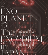EXO PLANET #3 -The EXO'rDIUM in JAPAN 【通常盤】 (Blu-ray)