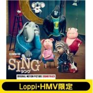 《Loppi・HMV限定 オリジナルマグネット付き》 シング -オリジナル・サウンドトラック