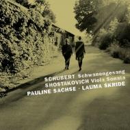 シューベルト:『白鳥の歌』〜ヴィオラとピアノ版、ショスタコーヴィチ:ヴィオラ・ソナタ パウリーネ・ザクセ、ラウマ・スクリデ