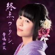 天使のテレパシー 【初回限定盤B】 (CD+DVD)