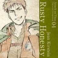 TVアニメ「進撃の巨人」キャラクターイメージソングシリーズ Vol.04 『Rusty Honesty』