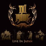 Live In Japan 2014