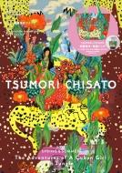 TSUMORI CHISATO 2017 SPRING & SUMMER e-MOOK