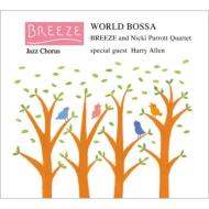 World Bossa