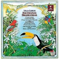 ブラジル風バッハ第2番、第5番、第6番、第9番 ポール・カポロンゴ&パリ管弦楽団