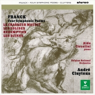 交響詩『呪われた狩人』『アイオリスの人々』『ジン』『贖罪』 アンドレ・クリュイタンス&ベルギー国立管弦楽団