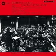 グリーンスリーヴズによる幻想曲〜イギリス弦楽合奏作品集 ジョン・バルビローリ&シンフォニア・オブ・ロンドン