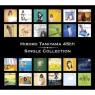 HIROKO TANIYAMA 45th シングルコレクション