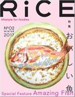 RiCE No.2 WINTER 2017