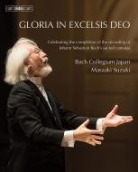 Cantatas Nos.30, 69, 191 : Masaaki Suzuki / Bach Collegium Japan