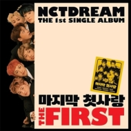 1st Single Album: THE FIRST