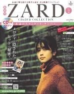 隔週刊 ZARD CD & DVDコレクション 2017年 3月 8日号 2号