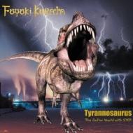 Tyrannosaurus The guitarWorld w/SYOI