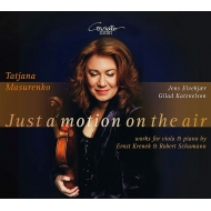 クレネク:無伴奏ヴィオラ・ソナタ、ヴィオラ・ソナタ、シューマン:おとぎの絵本、他 タチアナ・マスレンコ