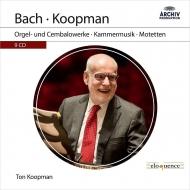 トン・コープマン バッハ作品集〜オルガン曲、協奏曲、室内楽、モテット集(9CD)