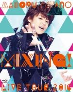 MAMORU MIYANO LIVE TOUR 2016 〜MIXING!〜(Blu-ray)