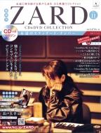 隔週刊 ZARD CD & DVDコレクション 2017年 7月 12日号 11号
