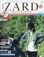 隔週刊 ZARD CD & DVDコレクション 2017年 7月 26日号 12号
