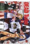 DEAD Tube 7 チャンピオンREDコミックス