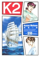 K2 28 イブニングKC