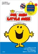 MR.MEN LITTLE MISS スペシャルファンBOOK