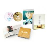 聖の青春 豪華版 Blu-ray