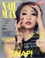 ネイルmax 2017年 4月号