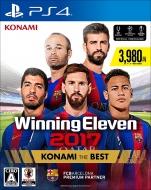 【PS4】ウイニングイレブン2017 KONAMI THE BEST