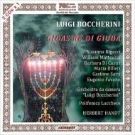 オラトリオ『ユダヤの王ジョアス』 ヘルベルト・ハント&ボッケリーニ室内管弦楽団、ポリフォニカ・ルッケーゼ、他(2CD)
