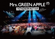 In the Morning Tour -LIVE at TOKYO DOME CITY HALL 20161208 (DVD)