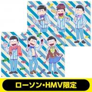 クリアファイル2枚セット【ローソン・HMV限定】