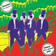 Diskomo / Goosebumps