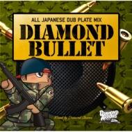 DIAMOND BULLET [ALL JAPANESE DUB PLATE MIX]