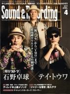 Sound & Recording Magazine (サウンド アンド レコーディング マガジン)2017年 4月号