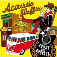 CONNY ACOUSTIC GRAFFITI 〜CONNY AND DUCKIES BEST