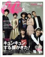 CanCam (キャンキャン)2017年 4月号
